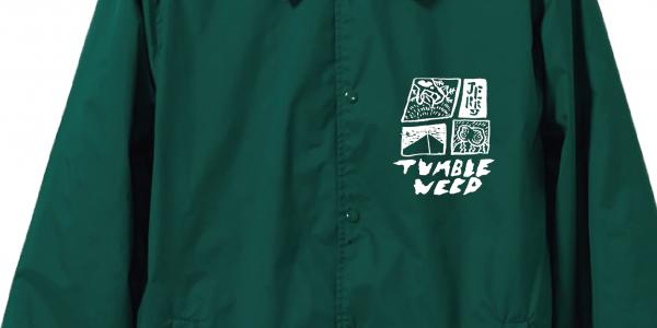 jerry ukai × tumbleweed (green/front)